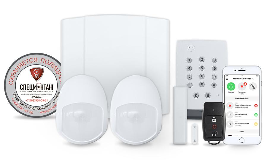 Безопасность бизнеса с помощью охранной сигнализации