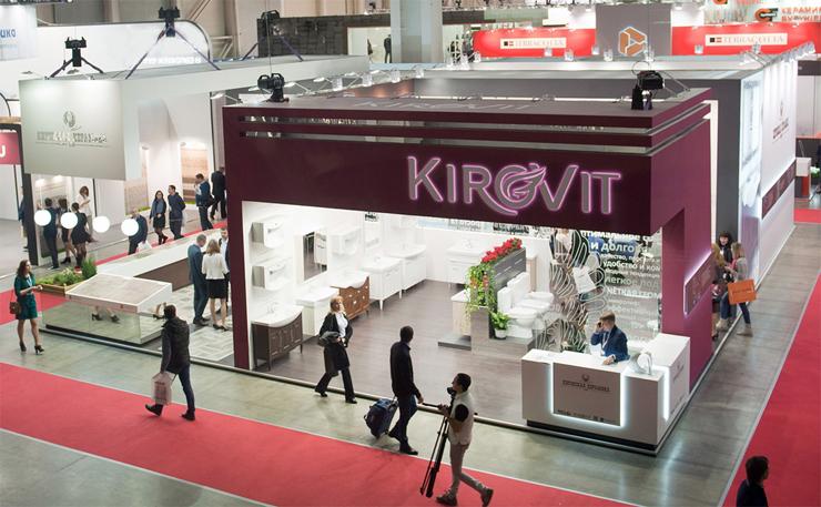 kirovit8