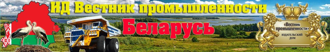vestnik-by