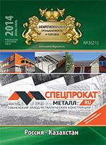 jornal_cover_1-42_pr