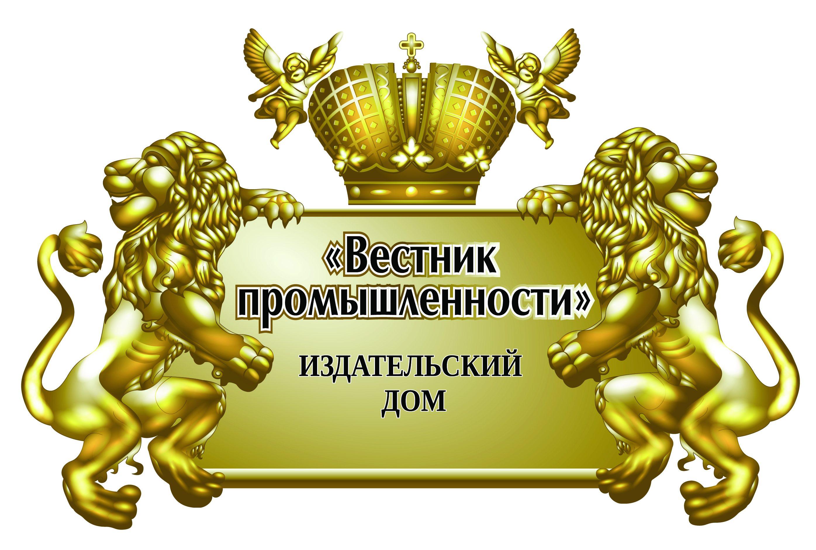 cropped-logo_izdat-dom.jpg