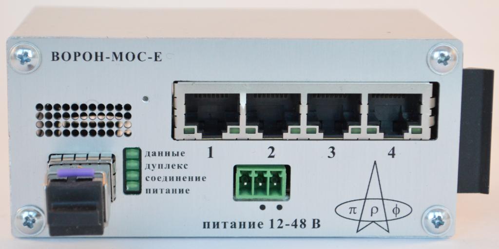 Модуль внешних   релейных сигналов ВОРОН-  2СМ