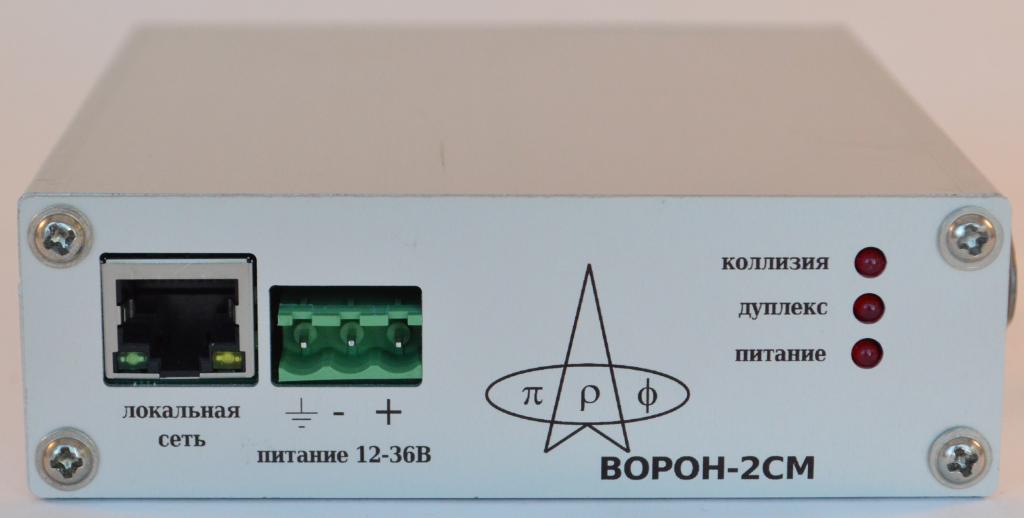 Ethernet- коммутатор- медиаконвертер ВОРОН-МОС-Е