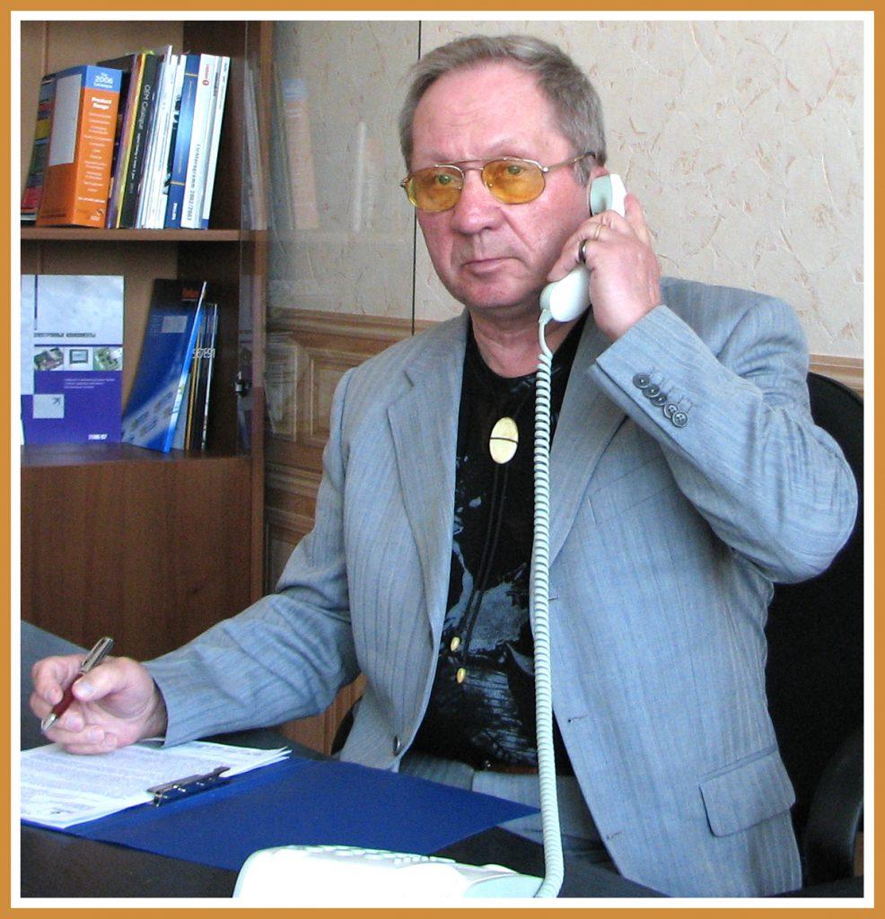 Основатель и главный конструктор предприятия Зыкина Ю.А